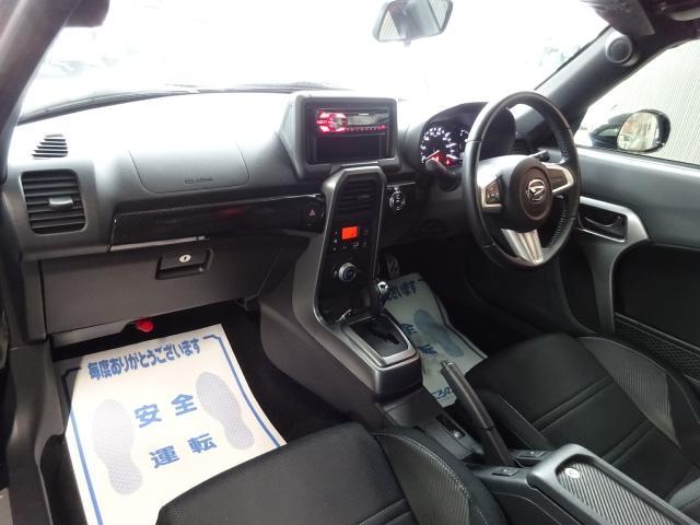 「ダイハツ」「コペン」「オープンカー」「長崎県」の中古車5