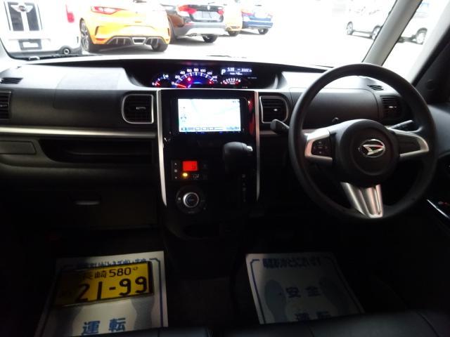 「ダイハツ」「タント」「コンパクトカー」「長崎県」の中古車3