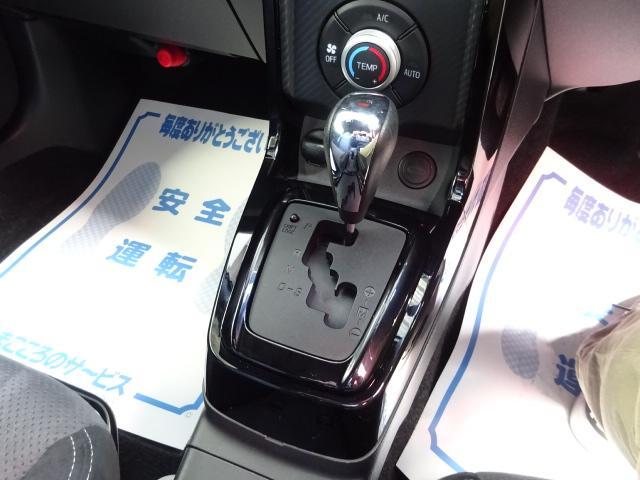「トヨタ」「コペン」「オープンカー」「長崎県」の中古車9