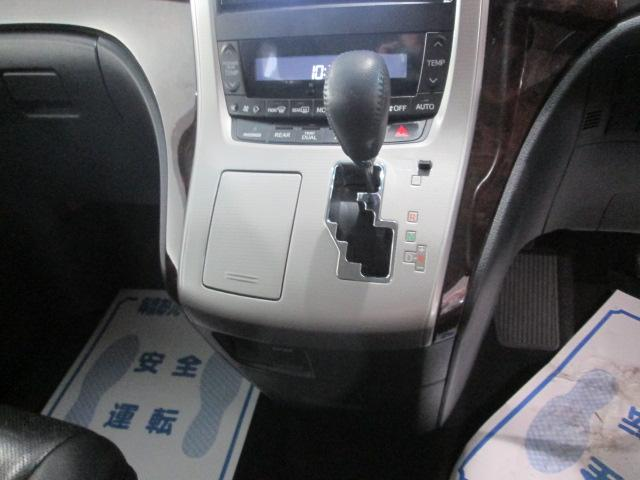 トヨタ アルファード 240S 8インチナビ フリップダウンモニター フルセグ