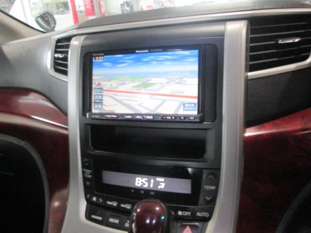 トヨタ ヴェルファイア 2.4Z HDDナビ フルセグ 両側パワースライド ETC