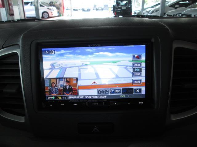 マツダ フレアワゴン XS メモリーナビ フルセグ パワースライド ETC