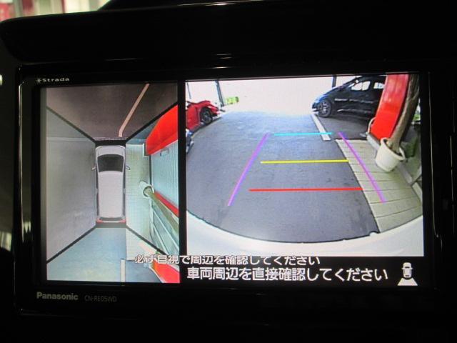 ハイブリッドT SDナビ 全方位カメラ セーフティパッケージ(13枚目)