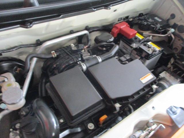 G セットオプション レーダーブレーキ スマートキー ETC(15枚目)