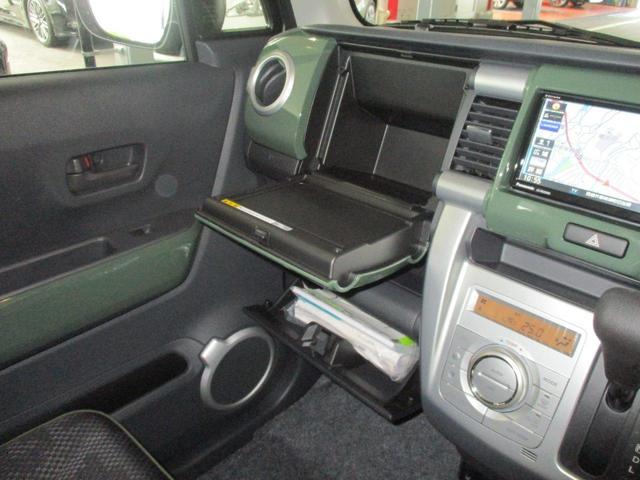 G 届出済未使用車 SDナビ フルセグ シートヒーター(11枚目)