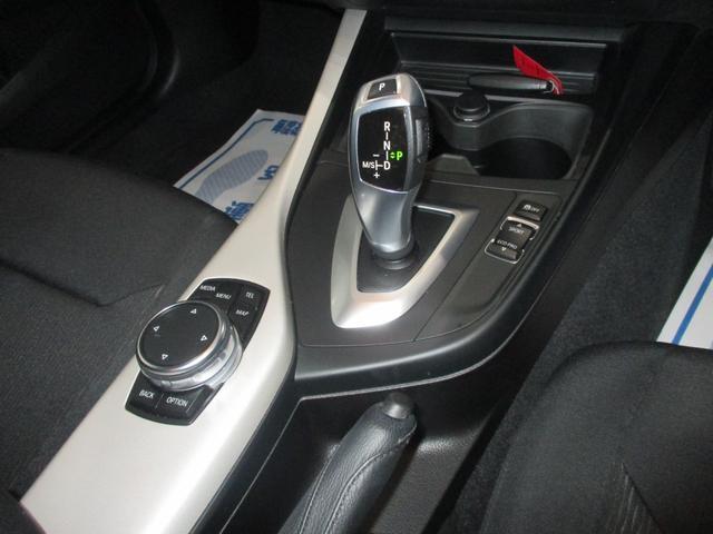 「BMW」「BMW」「コンパクトカー」「長崎県」の中古車10