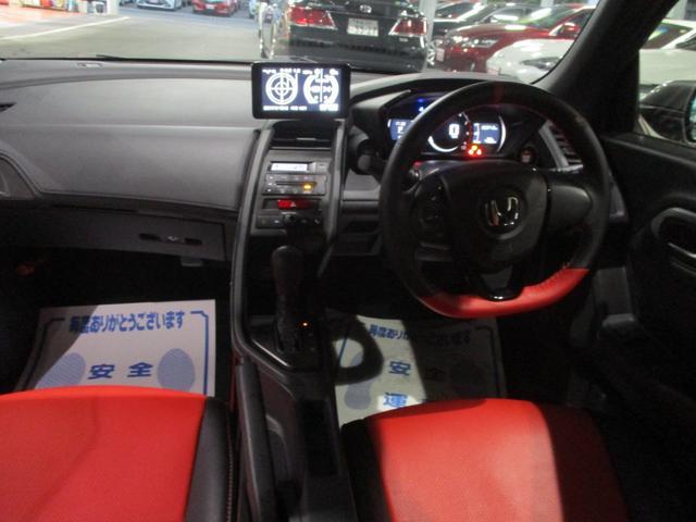 「ホンダ」「S660」「オープンカー」「長崎県」の中古車4
