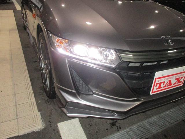 「ホンダ」「S660」「オープンカー」「長崎県」の中古車19