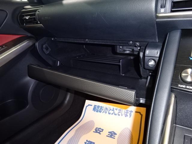 IS300h Fスポーツ 純正ナビ フルセグ PCS BSM(13枚目)
