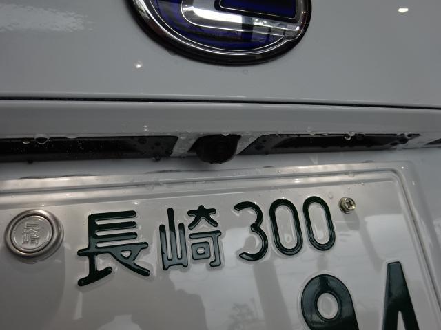 IS300h Fスポーツ 純正ナビ フルセグ PCS BSM(21枚目)
