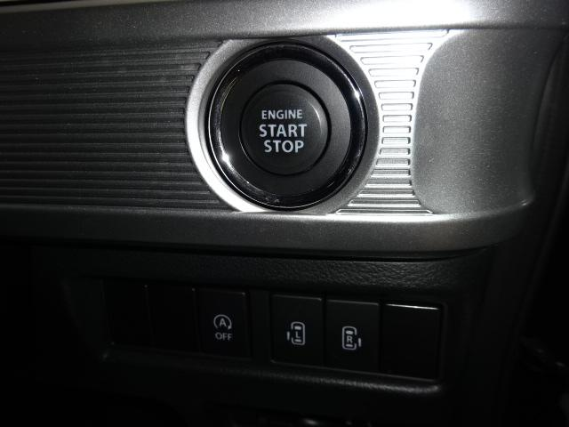 ハイブリッドX メモリーナビ フルセグ 両側パワースライド LED ETC 純正アルミ セーフティサポート シートヒーター キーフリー(8枚目)