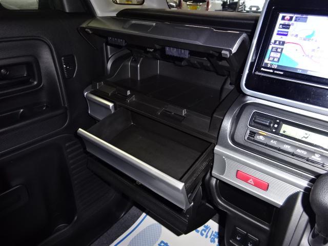 ハイブリッドXZ SDナビ フルセグ バックカメラ 両側パワースライド セーフティサポート シートヒーター LED ETC 純正アルミ キーフリー(15枚目)
