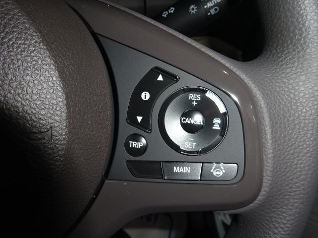 G・Lホンダセンシング 届出済未使用車 SDナビ フルセグ バックカメラ パワースライド LED ETC シートヒーター スマートキー クルーズコントロール アイドリングストップ(10枚目)