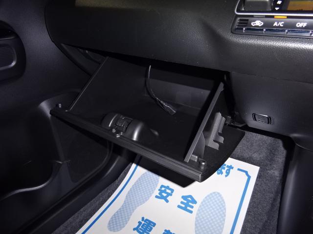ハイブリッドX メモリーナビ フルセグ バックカメラ セーフティサポート LED ETC シートヒーター キーフリー 純正アルミ アイドリングストップ(13枚目)