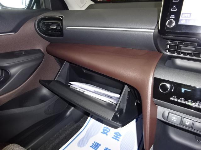 ハイブリッドZ 登録済未使用車 9インチナビ フルセグ バックカメラ セーフティセンス LED シートヒーター 純正アルミ スマートキー クルーズコントロール(11枚目)