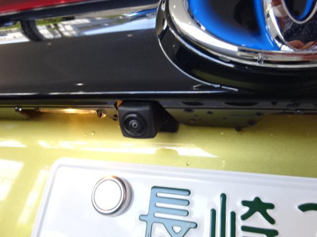 ハイブリッドZ 登録済未使用車 9インチナビ フルセグ バックカメラ セーフティセンス LED シートヒーター 純正アルミ スマートキー クルーズコントロール(16枚目)