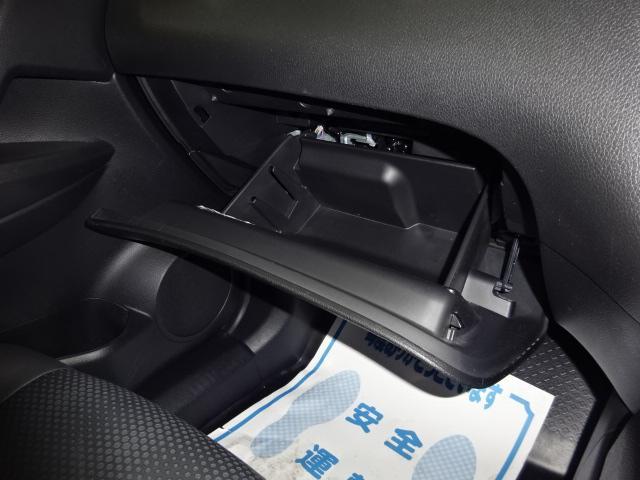 20X エマージェンシーブレーキパッケージ 純正ナビ フルセグ アラウンドビューモニター ETC LED シートヒーター ドライブレコーダー インテリキー 純正アルミ クルーズコントロール アイドリングストップ(13枚目)