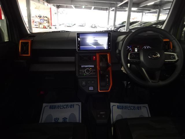 Gターボ 9インチナビ フルセグ パノラマモニター ガラスルーフ ドライブレコーダー シートヒーター LED スマートキー 純正15アルミ クルーズコントロール(3枚目)
