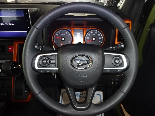 Gターボ 9インチナビ フルセグ パノラマモニター ガラスルーフ ドライブレコーダー シートヒーター LED スマートキー 純正15アルミ クルーズコントロール(9枚目)