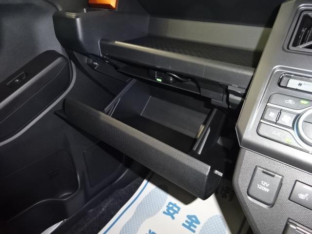 Gターボ 9インチナビ フルセグ パノラマモニター ガラスルーフ ドライブレコーダー シートヒーター LED スマートキー 純正15アルミ クルーズコントロール(13枚目)