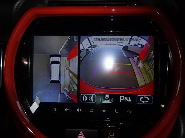 ハイブリッドX 届出済未使用車 メモリーナビ フルセグ 全方位カメラ セーフティサポート シートヒーター キーフリー 純正15アルミ LED アイドリングストップ(9枚目)