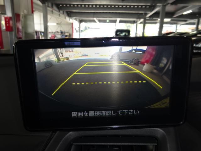 α ポータブルナビ ワンセグ バックカメラ ETC LED ドライブレコーダー ロールトップ モデューロエアロ シティブレーキ スマートキー 純正15アルミ クルーズコントロール アイドリングストップ(8枚目)