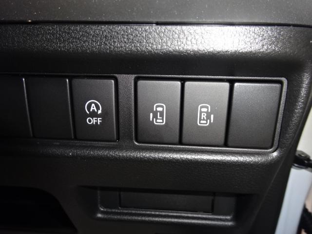 ハイブリッドXS 届出済未使用車 メモリーナビ フルセグ 全方位カメラ セーフティサポート 両側パワースライド シートヒーター LED キーフリー 純正15アルミ クルーズコントロール(8枚目)