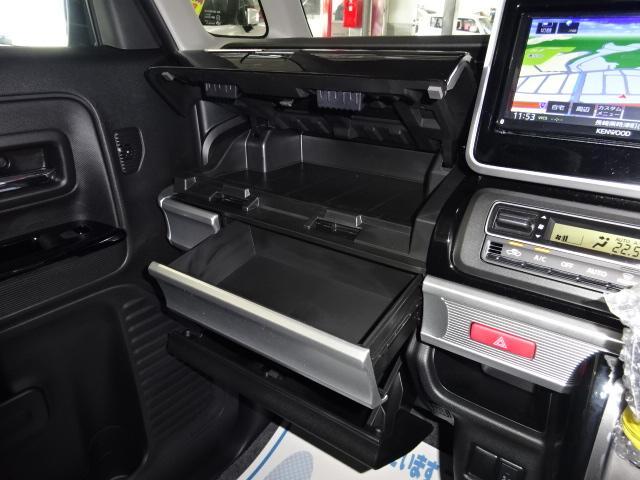 ハイブリッドXS 届出済未使用車 メモリーナビ フルセグ 全方位カメラ セーフティサポート 両側パワースライド シートヒーター LED キーフリー 純正15アルミ クルーズコントロール(14枚目)