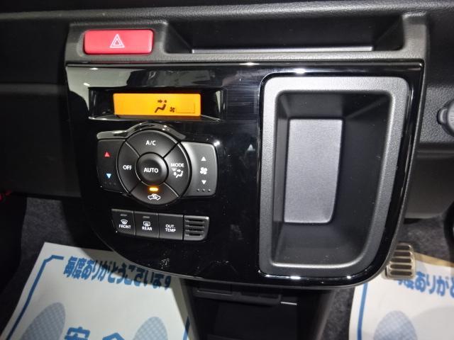 ベースグレード 届出済未使用車 メモリーナビ フルセグ HID キーフリー 純正15アルミ 5速MT(11枚目)