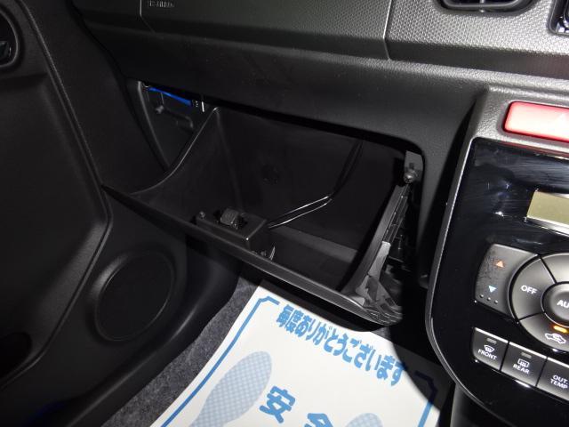 ベースグレード 届出済未使用車 メモリーナビ フルセグ HID キーフリー 純正15アルミ 5速MT(13枚目)