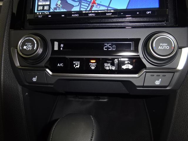ハッチバック 登録済未使用車 SDナビ フルセグ バックカメラ シートヒーター ETC LED スマートキー 純正18アルミ クルーズコントロール(11枚目)