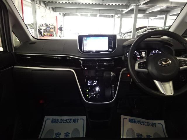 カスタム RS ハイパーSAIII SDナビ フルセグ パノラマモニター シートヒーター LED スマートキー 純正15アルミ(3枚目)