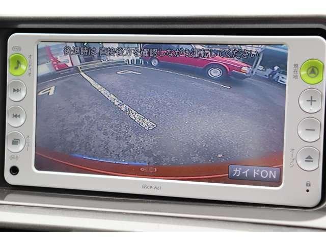 100X 保証付 メモリーナビ ETC バックカメラ キーレス 電動格納ミラー 運転席エアバッグ 助手席エアバッグ サイドエアバッグ 横滑り防止(15枚目)