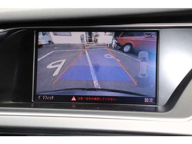 2.0TFSI Sラインパッケージ 保証付 純正ナビ フルセグTV ETC バックカメラ 純正アルミホイール シートヒーター レザーシート DVD再生 CD再生 アイドリングストップ HIDライト(20枚目)