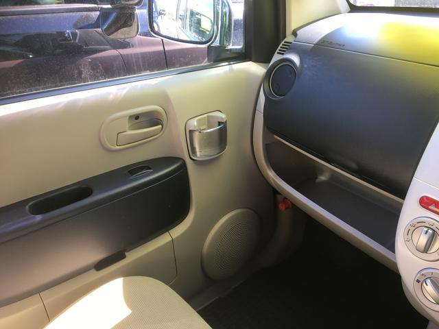 三菱 eKワゴン ジョイフィールド ワンオーナー キーレス