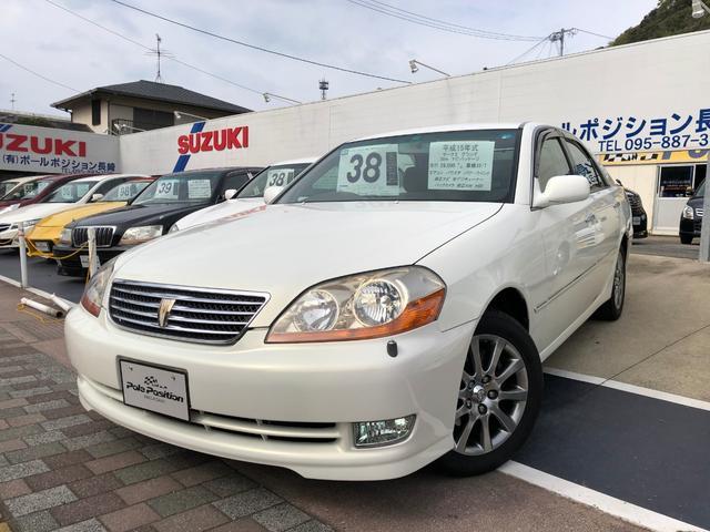 「トヨタ」「マークII」「セダン」「長崎県」の中古車2
