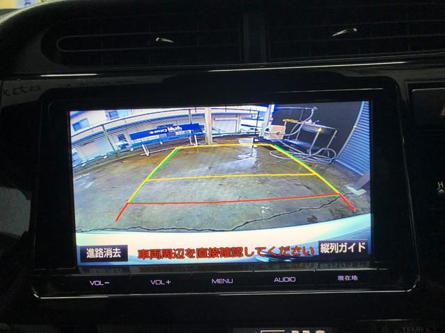 「トヨタ」「アクア」「コンパクトカー」「長崎県」の中古車7