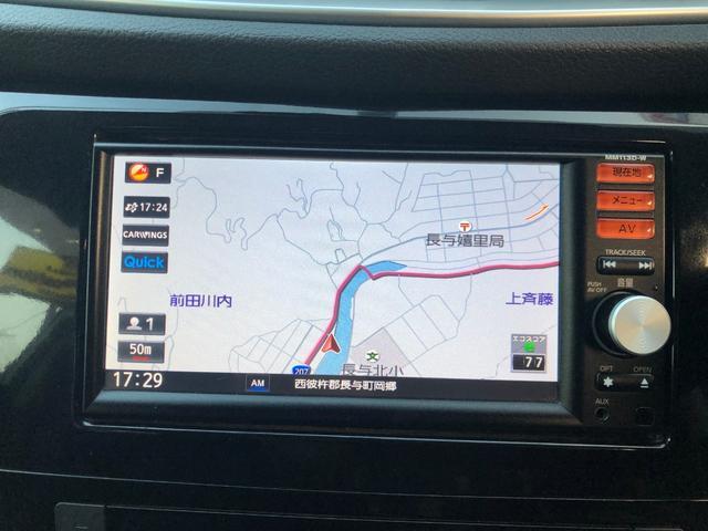 「日産」「エクストレイル」「SUV・クロカン」「長崎県」の中古車6