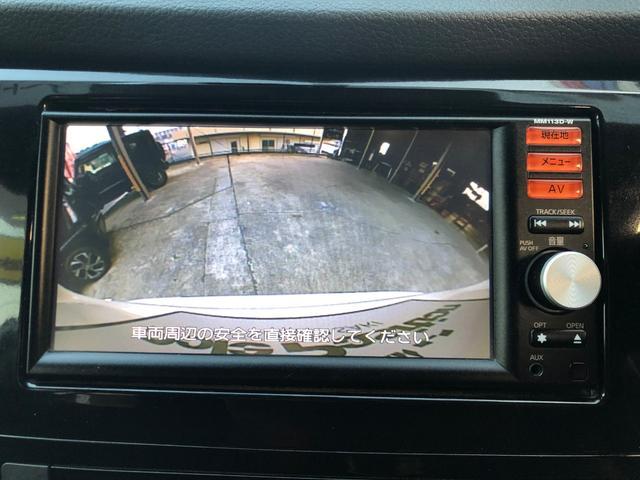 「日産」「エクストレイル」「SUV・クロカン」「長崎県」の中古車7