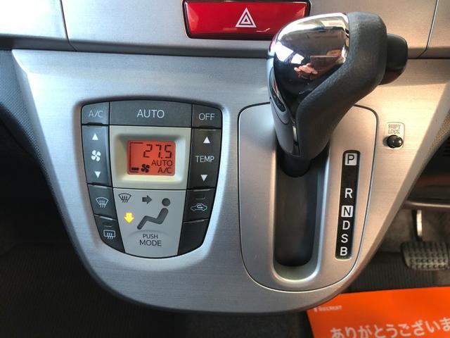 「ダイハツ」「ムーヴ」「コンパクトカー」「長崎県」の中古車7