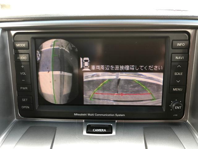 「三菱」「デリカD:5」「ミニバン・ワンボックス」「長崎県」の中古車8