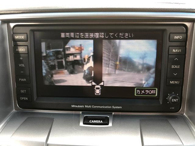 「三菱」「デリカD:5」「ミニバン・ワンボックス」「長崎県」の中古車9