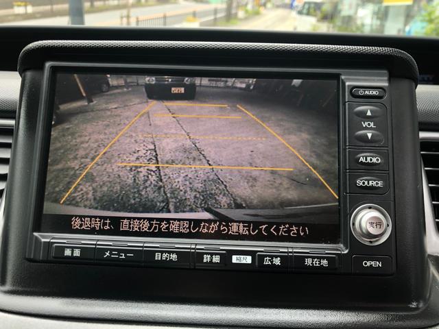 「ホンダ」「ステップワゴン」「ミニバン・ワンボックス」「長崎県」の中古車7