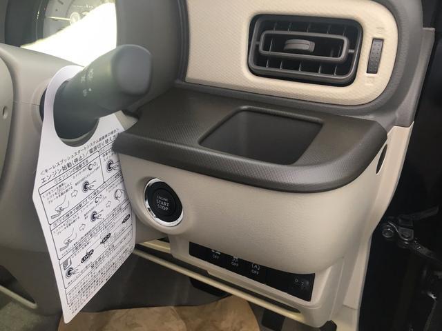 スズキ アルトラパン L 届出済未使用車 スマートキー CD