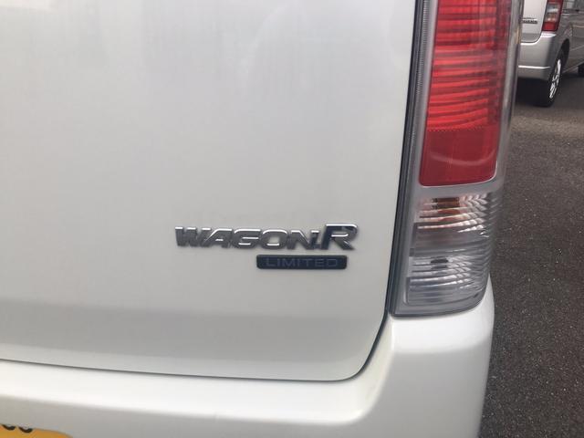 スズキ ワゴンR FXリミテッド キーレス CD Wエアバッグ