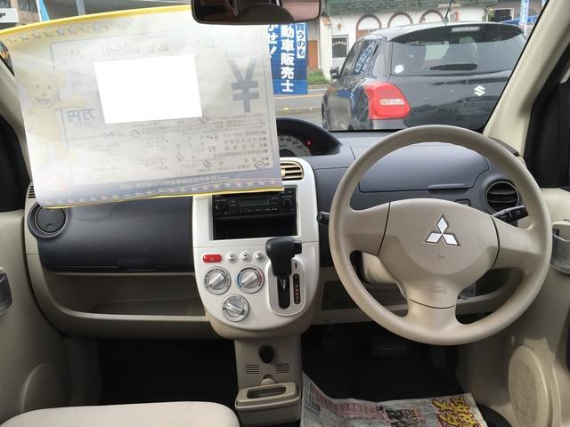 三菱 eKワゴン M 衝突安全ボディ ベンチシート フルフラット CD