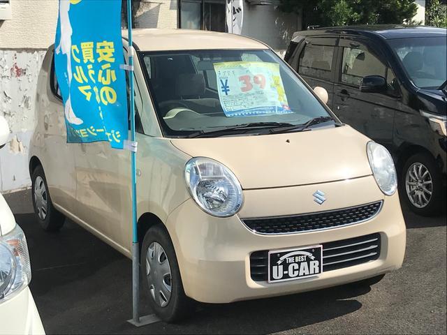 G キーレス 純正CDオーディオ ベンチシート 盗難防止S(3枚目)