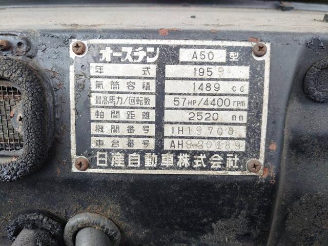 「日産」「日産」「その他」「長崎県」の中古車14