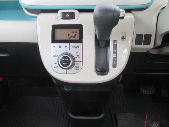 Xメイクアップリミテッド SAIII 走行519km 保証付き メモリーナビフルセグTV バックモニター フロントサイドモニター CD再生 DVD再生 ミュージックプレイヤー 両側電動スライドドア 衝突被害軽減システム スマートキー(14枚目)