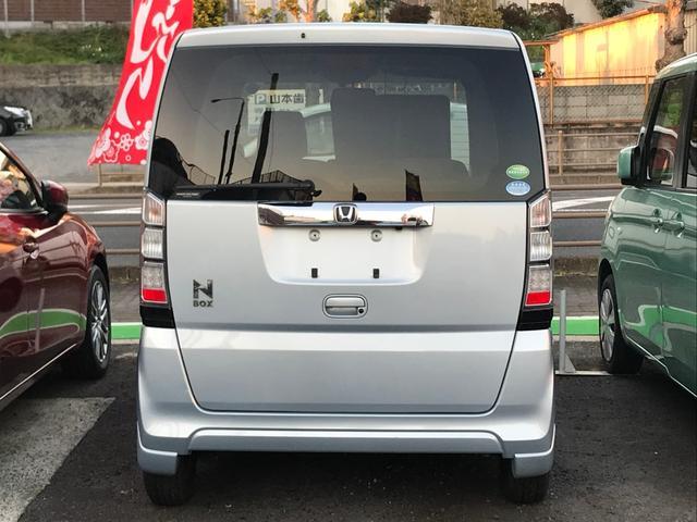 「ホンダ」「N-BOX」「コンパクトカー」「長崎県」の中古車5